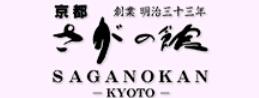 20160512hakama5